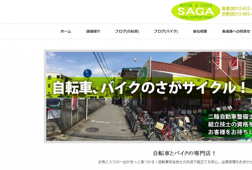 saga-cycle
