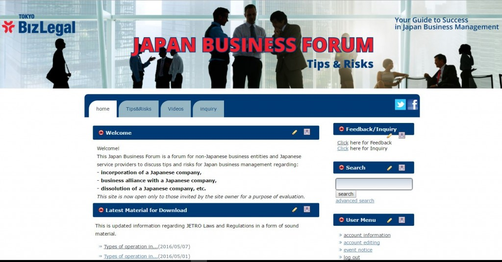 japanbusiness